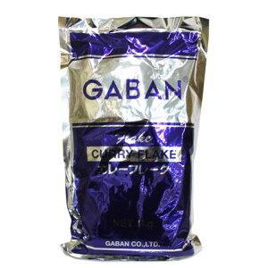 ハウス食品 GABANカレーフレーク 1kg