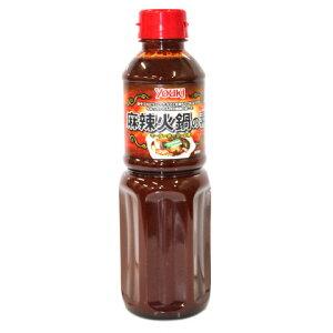 ユウキ 麻辣火鍋の素 580g