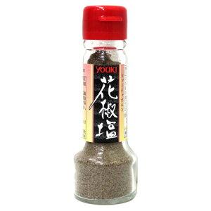 ユウキ 花椒塩(四川花椒使用) 40g