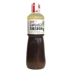 キユーピー エルドレッシング(和風たまねぎ) 1L