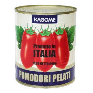 カゴメ ホールトマト(イタリア産) 800g