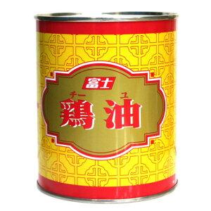 富士 鶏油 700g