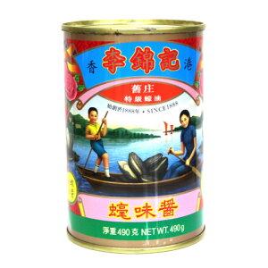 李錦記 牡蛎油(オイスターソース)赤 490g