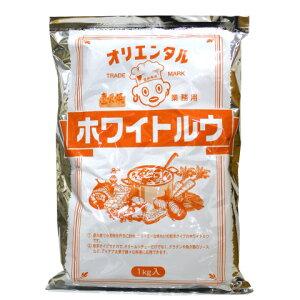オリエンタル 業務用直火焼ホワイトルウ 1kg