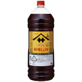 ヤマサ 新味しょうゆ 4L