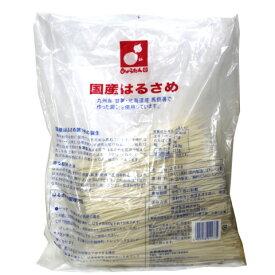 森井食品 国産春雨(18cm) 1kg