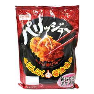 昭和産業 パリッジュ〜から揚げ粉 1kg