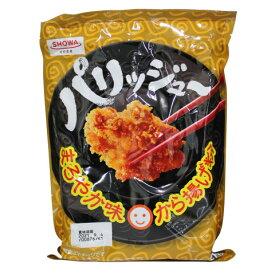 昭和産業 パリッジュ〜から揚げ粉 まろやか味 1kg