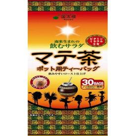 国太楼 ポット用マテ茶 2.8g×30P