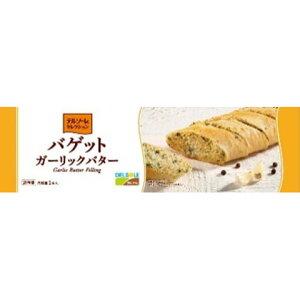 【9/3切替】デルソーレ バゲット ガーリックバター 1本
