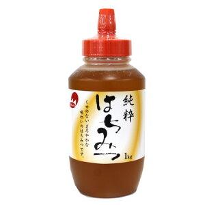 OM 純粋蜂蜜  1kg