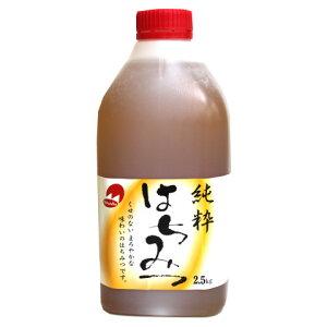 OM 純粋蜂蜜 2.5kg
