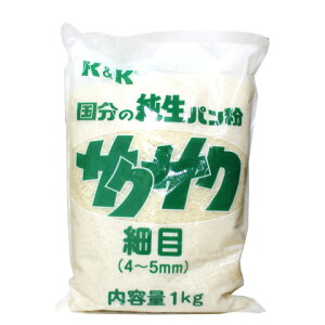 K&K 純生パン粉サクサク(白・細目) 1kg