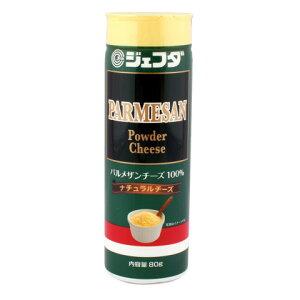 ジェフダ パルメザンチーズ100% 80g
