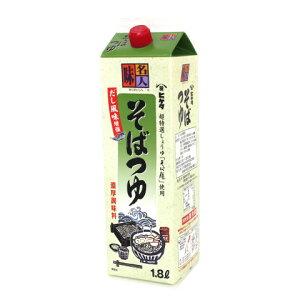 ヒゲタ 味名人そばつゆ(紙パック) 1.8L