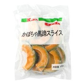京果食品 冷凍南瓜馬蹄スライス(中国) 500g