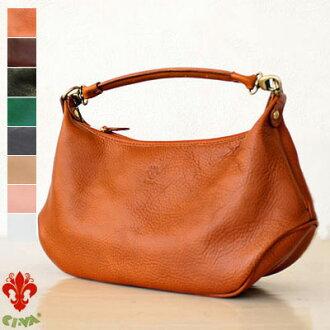 CI-VA Miini One-Shoulder Bag (全2色)*CIVA1614VOLA