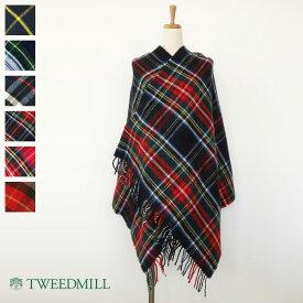 TWEEDMILL (ツイードミル) ウール ブランケット ストール 70x183(全6色)キルトピン付き