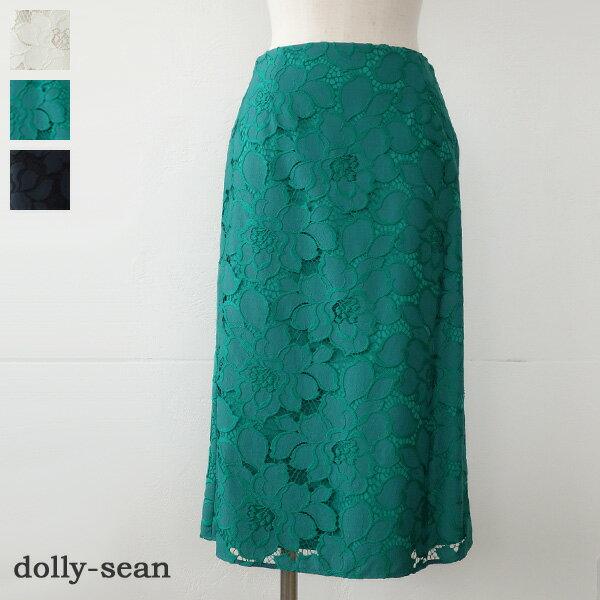 [SALE] dolly-sean (ドリーシーン) フラワーモチーフ レース スカート M-8780 30%OFF 返品不可