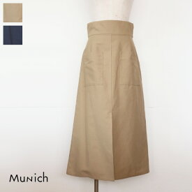 [SALE] Munich ミューニック コットンリネン バックサテン セミフレア ロング スカート MN181S39 30%OFF 返品不可