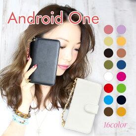 Android One 手帳型 スマホケース androidones7 手帳型ケース androidone s2 ケース androidone x5 カバー androidone x3 カバー アンドロイドワン s4 ケース アンドロイドワン x1 カード収納 高品質 手帳 カバー 携帯カバー かわいい 女子ケース レディース X4