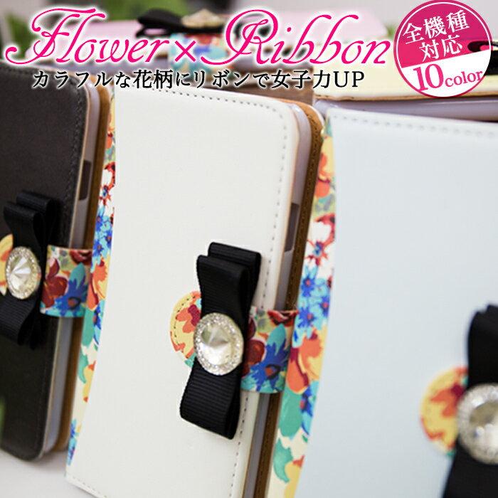 スマホケース 手帳型 全機種対応 iPhone XR XS MAX X 8 7 6s Plus 携帯ケース ケース カバー Xperia XZ3 SO-01L SOV39 801SO aquos R2 arrows galaxy アイフォン エクスペリア アクオス シンプル 大人 可愛い 花柄 リボン デコ