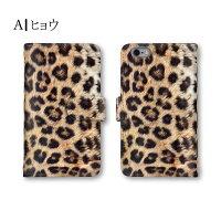 スマホケース手帳型全機種対応iPhoneXRXSMAXX876sPlus携帯ケースケースカバーXperiaXZ3SO-01LSOV39801SOアイフォンエクスペリアアクオスアニマル動物ヒョウ豹トラ虎ホワイトタイガーチーターシマウマバクキリン鹿ジャガー
