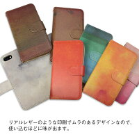 スマホケース手帳型全機種対応iPhoneXRXSMAXX876sPlus携帯ケースケースカバーXperiaXZ3SO-01LSOV39801SOaquosR2arrowsgalaxyアイフォンエクスペリアアクオスグランジカラーインディアンシンプルレザー大人ケース