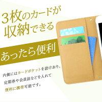 全機種対応手帳型デザインケース花柄ピンク薔薇ローズDM便のみ送料無料スマホケース全機種対応アイフォンテンXperiaXZXperiaZ5SO-01JSO-02JSC-04JSHV39iPhone7iPhone7PlusiPhone6iPhone6siPhone8iPhone8PlusiPhoneXiPhoneケース