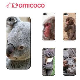 スマホケース 全機種対応 ハードケース iPhoneX iPhone8 iPhone8Plus アイフォン10 カバー リアルアニマル/06 iPhone7 SE SO-03J SOV35 602SO DM-01H LGL22 KC01SRV SCL21 DIGNO rafre SO-04H SO-02G STREAM S SH-01H iPhone 6s AQUOS PHONE si AQUOS SERIE mini VNS-L22