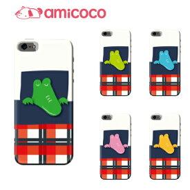 スマホケース 全機種対応 ハードケース iPhoneX iPhone8 iPhone8Plus アイフォン10 カバー 布団カバー/ワニ iPhone7 SE SO-03J SOV35 602SO Xperia X Compact URBANO L03 Optimus it 507SH SC-04G SH-02F アローズ SO-02C F-06E FTJ161B-REI 604SH SO-03J FJL22