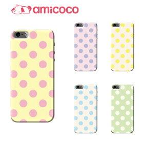 スマホケース 全機種対応 iphone12 ケース iphone12mini iphone12pro iPhoneSE 第2世代 ハードケース iPhoneX iPhone8 iPhone8Plus アイフォン10 カバー ドット03 iPhone7 SE SO-03J SOV35 602SO SO-01E SO-04G AQUOS R iPhone 7 Plus SC-02J らくらくスマートフォン Disney