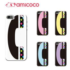 スマホケース 全機種対応 ハードケース iPhoneX iPhone8 iPhone8Plus アイフォン10 カバー 電話01 iPhone7 SE SO-03J SOV35 602SO DIGNO C SCL21 IS11S ディズニーモバイル Xperia A AQUOS ZETA アイフォン AQUOS CRYSTAL Y2 SHL24 SH-02E AQUOS PHONE SERIE MEDIAS