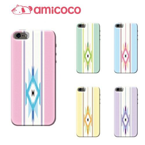 全機種対応 ハードケース iPhone8 iPhone8Plus iPhoneX スマホケース スマホカバー オルテガ04 iPhone7 SO-03J SOV35 602SO REGZA Xperia acro らくらくフォン 4 SC-05G Xperia Z5 Xperia XZs Qua phone PX AQUOS PHONE ZETA Disney Mobile Xperia Z5 Premium SO-02C