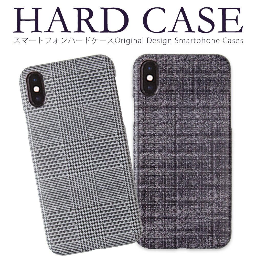 スマホケース 全機種対応 ハードケース iPhone Xperia Galaxy AQUOSiPhoneX iPhone8 iPhone7 iPhone6s SO-01J SO-03K SH-03K SO-02J SHV40 SHV42 KYV44 P10lite novalite SC-02K SOV37 706SH SO-03J SO-05K ハード クリアケース チェック 可愛い シンプル おしゃれ