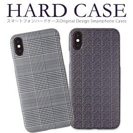 スマホケース 手帳型 全機種対応 全機種対応 ハード iPhone Xperia Galaxy AQUOSiPhoneX iPhone8 iPhone7 iPhone6s SO-01J SO-03K SH-03K SO-02J SHV40 SHV42 KYV44 P10lite novalite SC-02K SOV37 706SH SO-03J SO-05K ハード クリア チェック ツイード グレンチェック S9
