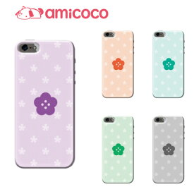スマホケース 全機種対応 ハードケース iPhoneX iPhone8 iPhone8Plus アイフォン10 カバー 花柄 iPhone7 SE SO-03J SOV35 602SO Xperia Z3 Compact 403SH KYV31 P-02E iPhone 6s ZenFone ARROWS A Xperia acro AQUOS SERIE mini DIGNO U INFOBAR A03 SC-06D FARM061 403SH