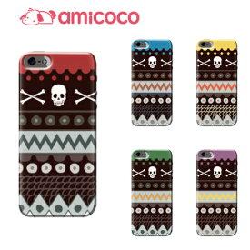 全機種対応 ハードケース iPhone8 iPhone8Plus iPhoneX スマホケース スマホカバー スカル×エスニック iPhone7 SO-03J SOV35 602SO LGV31 404KC SC-02F SOL23 403SH AQUOS PHONE ZETA N-06E DM-01J ZenFone KYV40 603SH SH-05F AQUOS PHONE EX IS11S AQUOS SERIE mini
