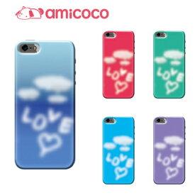 全機種対応 ハードケース iPhone8 iPhone8Plus iPhoneX スマホケース スマホカバー 雲ラブ01 iPhone7 SO-03J SOV35 602SO iPhone SE F-02H ARROWS Z ELUGA X オプティマス AQUOS PHONE Xx mini Disney Mobile iPhone 5c AQUOS PHONE SERIE SO-04H ARROWS NX arrows NX