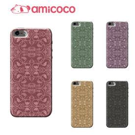 全機種対応 ハードケース iPhoneXS Max iPhoneXR iPhoneXs iPhone8 ハード ケースiPhone7 iPhone SE Xperia XZ2 SO-05K SO-03K XZ1 SO-01K XZ SO-04J XZs SO-03J aquos R2 sh-04k shv42 R sh-03k galaxy S9 S8 DM便送料無料 幾何学模様 SIMフリー