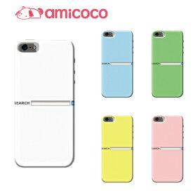 全機種対応 ハードケース iPhone8 iPhone8Plus iPhoneX スマホケース スマホカバー 検索ボタン iPhone7 SO-03J SOV35 602SO Xperia Z1f AQUOS CRYSTAL Y SC-01H SCV32 SO-03F AQUOS ZETA AQUOS PHONE SERIE isai Beat AQUOS R Galaxy S6 edge 404SC INFOBAR Xperia acro