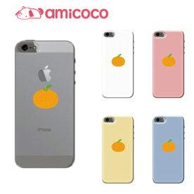 全機種対応 ハードケース iPhone8 iPhone8Plus iPhoneX スマホケース スマホカバー みかん iPhone7 SO-03J SOV35 602SO Galaxy S8+ AQUOS PHONE ZETA SHV39 LGL24 AQUOS Xx SO-03G ALE-L02 iPhone 5 404SH ARROWS M01 HTC J butterfly Xperia XZs DIGNO M ZenFone Go