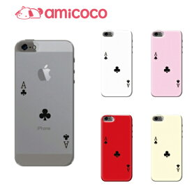 全機種対応 ハードケース iPhone8 iPhone8Plus iPhoneX スマホケース スマホカバー トランプクラブのエース iPhone7 SO-03J SOV35 602SO 604SH KC-01 Xperia UL L-04E DIGNO DUAL 2 AQUOS SERIE SC-04F FJL22 ZenFone 2 Laser シンプルスマホ 2 ARROWS NX ARROWS NX