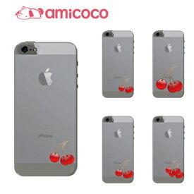 全機種対応 iphone12 ケース iphone12mini iphone12pro iPhoneSE 第2世代 ハードケース iPhone8 iPhone8Plus iPhoneX スマホケース スマホカバー チェリー(さくらんぼ) iPhone7 SO-03J SOV35 602SO アクオス SC-04F SH-02J Disney Mobile SH-01E IS11S 401SH DM-02H Galaxy