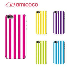 スマホケース 全機種対応 ハードケース iPhoneX iPhone8 iPhone8Plus アイフォン10 カバー ストライプ柄 iPhone7 SE SO-03J SOV35 602SO Xperia Z1f AQUOS R AQUOS CRYSTAL X isai FL SC-02H ZB551KL FARM060 AQUOS PHONE SERIE DIGNO M SO-03G ZenFone SH-01E arrows NX
