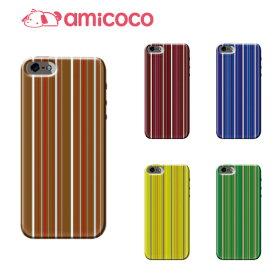 全機種対応 ハードケース iPhone8 iPhone8Plus iPhoneX スマホケース スマホカバー マルチストライプ02 iPhone7 SO-03J SOV35 602SO AQUOS Xx-Y VNS-L22 HTC J butterfly AQUOS PHONE es AQUOS Xx F-02H N-04E Optimus Xperia Z4 AQUOS PHONE Xx mini SH-03G LGL25 P-02E