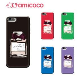 全機種対応 ハードケース iPhoneXS Max iPhoneXR iPhoneXs スマホケース スマホカバー 香水01 iPhone7 SO-03J SOV35 602SO アクオス URBANO V02 AQUOS R SCL21 AQUOS Compact F-02H AQUOS CRYSTAL Y AQUOS Xx2 mini F-01J Galaxy ELUGA P F-04E AQUOS CRYSTAL SH-01H