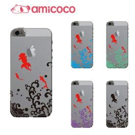 スマホケース 手帳型 全機種対応 全機種対応 ハード iPhone8 iPhone8Plus iPhoneX スマホカバー 和柄/金魚/和風 iPhone7 SO-03J SOV35 602SO AQUOS PHONE SERIE シンプルスマホ 3 URBANO V03 SC-06D FARM060 402SH isai HTC J butterfly SO-04F アクオス F-05F arrows Fit
