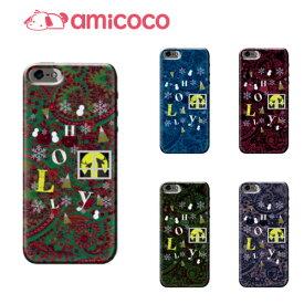 スマホケース 全機種対応 ハードケース iPhoneX iPhone8 iPhone8Plus アイフォン10 カバー HOLLY iPhone7 SE SO-03J SOV35 602SO Xperia Z1f SO-02G V20 PRO ARROWS A SO-03F ARROWS M01 P-03E イサイ ディズニーモバイル ZenFone Max AQUOS F-02E Xperia acro SCL24