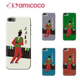 スマホケース 全機種対応 ハードケース iPhoneX iPhone8 iPhone8Plus アイフォン10 カバー JAZZ iPhone7 SE SO-03J SOV35 602SO SH-M04 AQUOS PHONE SERIE SC-06D isai VL Xperia X Compact SH-01H ディグノ エクスペリア SO-01F arrows NX SO-04H らくらくフォン 4